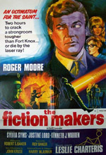 The Saint and the Fiction-Makers movie poster UK