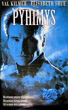 Pyhimys with Val Kilmer on VHS