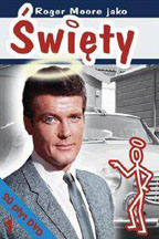Święty with Roger Moore on DVD