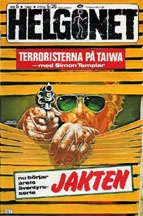 Helognet Comic Books 1982