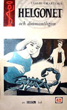 Helgonet och Diamantligan (1964)